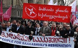 Georgia protest