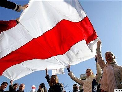 Old Belarus flag