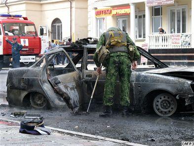 Chechen suicide bomb